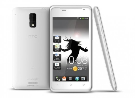HTC J Android 4.0 Snapdragon Phone