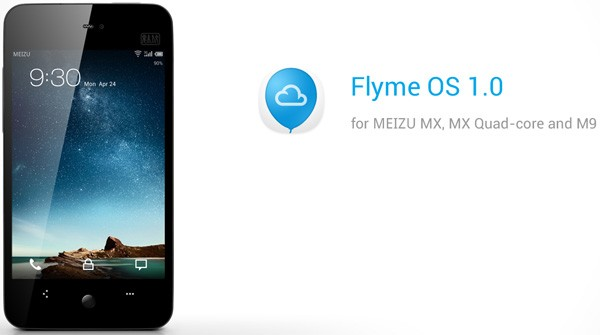 Meizu ICS Update ads Flyme OS